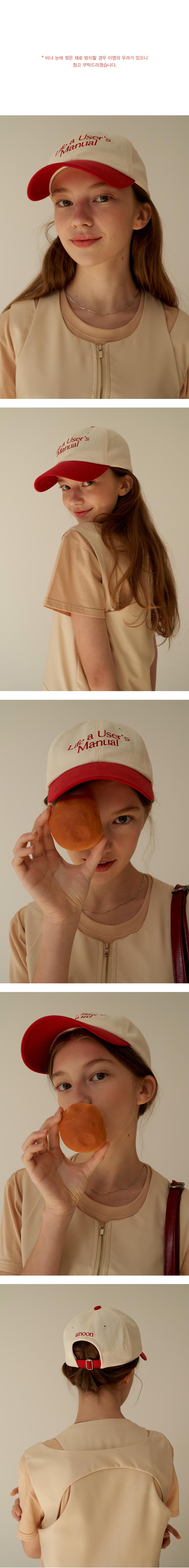 LIFE CAP_RED